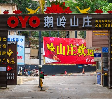 OYO, Ctrip sign strategic partnership