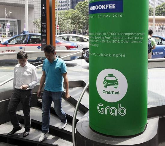 Grab Rides Now Available Across Southeast Asia through the Booking.com App