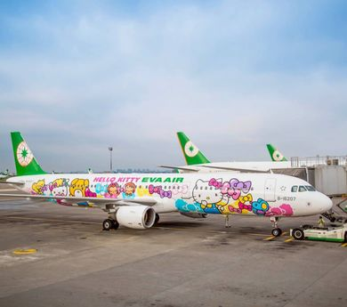 Taiwan with another special flight to nowhere at Taipei Taoyuan Airport